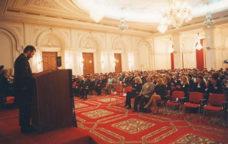 1999. Godišnji miting Casa Poporului Bucuresti