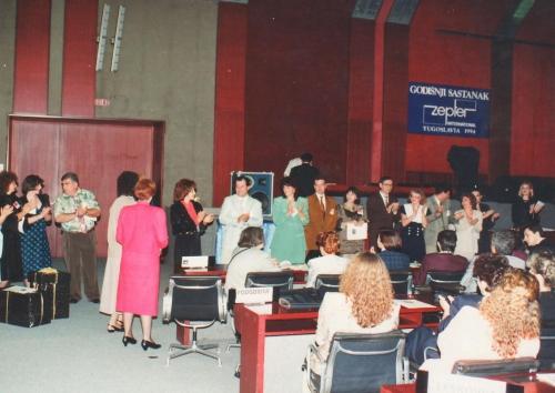 agencija-g-vremeplov-1994-1